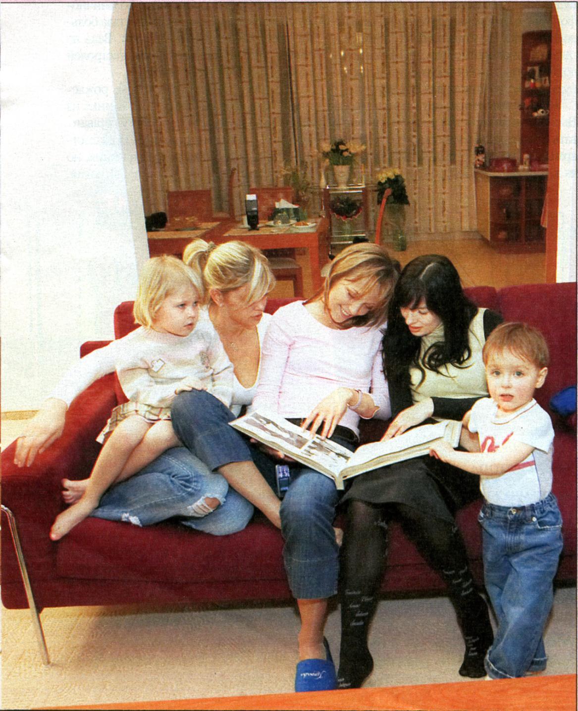 Грановская надежда фото детей